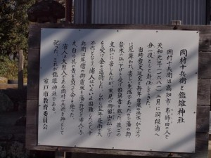 鑑雄(かがみお)神社:写真1