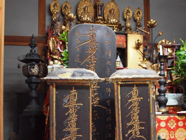 浮津中道寺:写真2