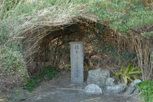 高浜虚子(たかはまきょし)の句碑:写真1