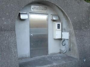 東京大学地震研究所:写真1