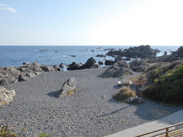 月見ヶ浜:写真1