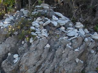 子授の岩:写真2