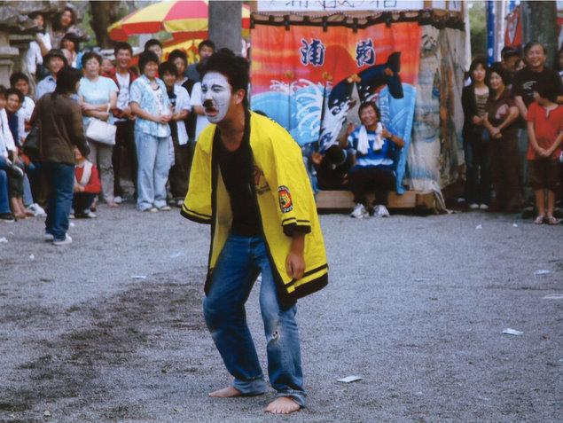 佐喜浜(さきはま):写真1