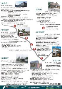 裏-page-001
